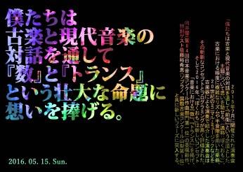 hyousi4のコピー